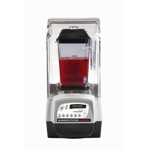 Industrial Size Blenders ~ Vitamix blending station advance commercial blender model