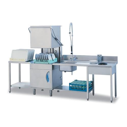 Lamber Upright Dishwasher w/Drain Pump